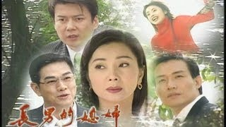 getlinkyoutube.com-長男的媳婦 Eldest Sons Wife Ep 155
