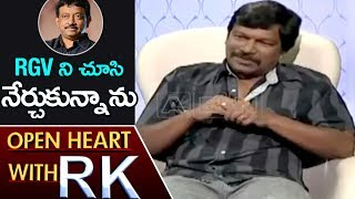 Director Krishna Vamsi Comments On Ram Gopal Varma | Open Heart With RK | ABN Telugu