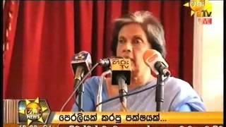 Chandrika Kumarathunga