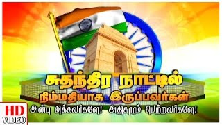 getlinkyoutube.com-Love or Power ? Independence Day Special Leoni Pattimandram - Full Episode