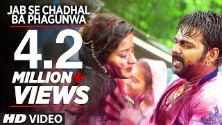getlinkyoutube.com-Jab se Chadhal Ba Phagunwa [ Bhojpuri Hot Video Song ] Kare La Kamaal Dharti Ke Laal