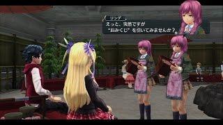 getlinkyoutube.com-閃の軌跡 学院祭 縁結びおみくじ
