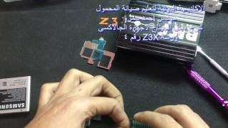getlinkyoutube.com-شرح بوكس الريف وعمل الجيتاج لاجهزة الجالاكسى الجزء الثانى التطبيق العملىI9003_مهندس احمد سمرة