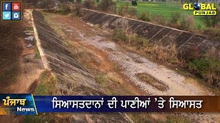 getlinkyoutube.com-'Indian Government is Playing with the Water of Punjab'