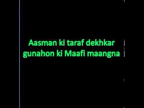 Maulana Yunus Palanpuri - Sabak - Aasman ki taraf dekhkar gunaho ki maafi maangna