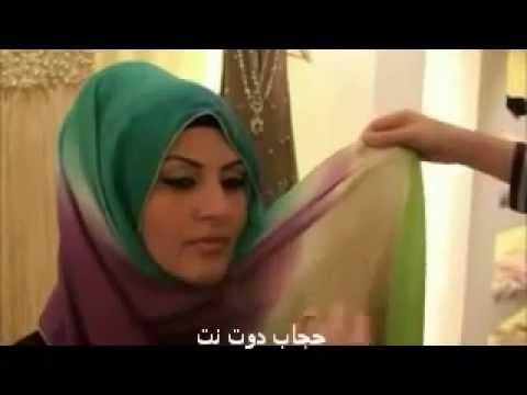 طرق لفات الحجاب 2014