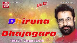getlinkyoutube.com-Dhiruna Dhajagara Part-2|Vasant Paresh