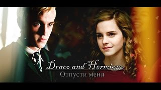 getlinkyoutube.com-Draco and Hermione || Отпусти меня