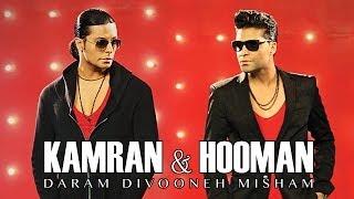 Kamran Hooman - Daram Divooneh Misham