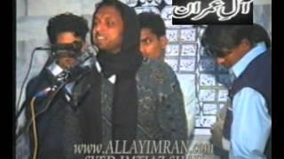 getlinkyoutube.com-02110 ZAKIR SYED IMTIAZ HUSSAIN SHAH OF PAHARPUR