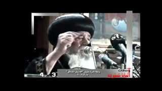getlinkyoutube.com-الله يحل المشاكل عظه للبابا شنوده الثالث 04/03/2009