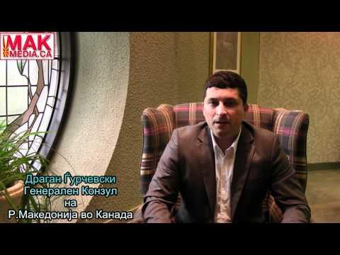 Povik za proslava na nezavisnosta na R.Makedonija - Dragan Gjurcevski, Generalen Konzul vo Kanada