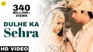 Dulhe Ka Sehra   HD वीडियो गीत | अक्षय कुमार और शिल्पा शेट्टी | धड़कन | 90 बॉलीवुड विवाह गीत