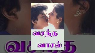 getlinkyoutube.com-Vasantha Vaasal