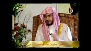 getlinkyoutube.com-قصة الحسن والحسين   الشيخ صالح المغامسي