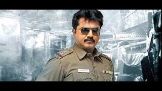 getlinkyoutube.com-Moondravadhu Kann Thriller,Action Super hit movies Starring:Sarath Kumar