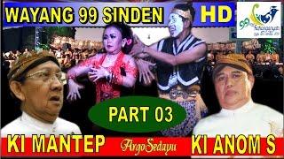 getlinkyoutube.com-WAYANG 99 SINDEN (03)✰ GORO-GORO Gareng Semarang Lucu Ngakak