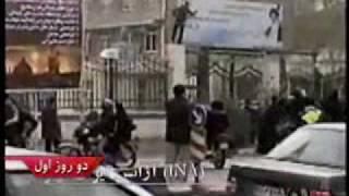 getlinkyoutube.com-شنبه نوزدهم دیماه  ۱۳۸۸ فرشته قاضی 2