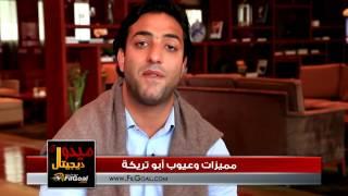 getlinkyoutube.com-FilGoal.com ميدو ديجيتال : مميزات وعيوب أبو تريكة