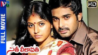 getlinkyoutube.com-Sathi Leelavathi Telugu Full Movie HD | Anjali | Srinivas | Srikanth Deva | Indian Video Guru