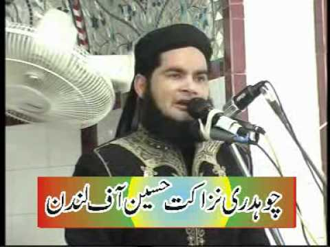 Nasir Madni maa baap ka vichora part 3\4.avi