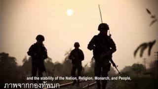 getlinkyoutube.com-ท.ทหารอดทน - Rapper Tery Feat.CHITSWIFT (กองทัพบกMV) [Fix]