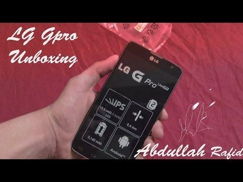 فتح صندوق جهاز #LG Gpro