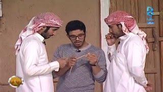 getlinkyoutube.com-حرب البالون - سعود فهد + عبدالله الجميري | #زد_رصيدك37