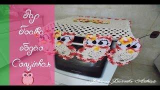 getlinkyoutube.com-Pap Toalha de fogão Corujinhas em Croche