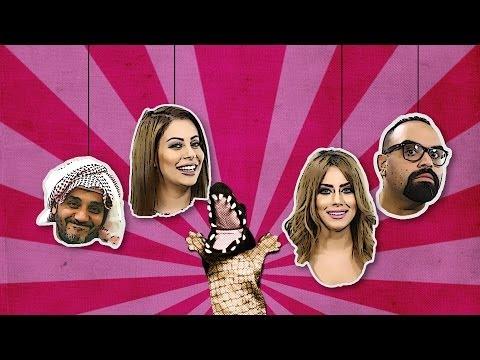 التمساح الحلقة ٦٢: الرحلة الكويتية الجابريكية ١ | Temsa7LY