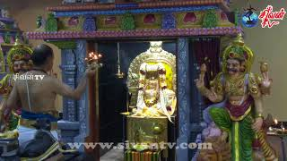 சூரிச் அருள்மிகு சிவன் கோவில் கந்தசட்டி நோன்பு மூன்றாம் நாள் 22.10.2017