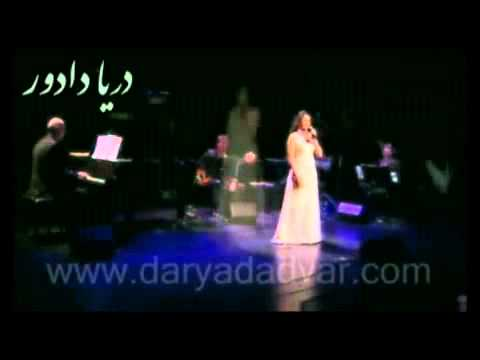 Mah Pishanoo ماه پیشانو دریا دادور Iranian Video Music Darya Dadvar   YouTube