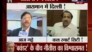 getlinkyoutube.com-NBCC India News 11 3 2015 TVN 173027