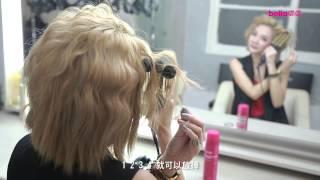 getlinkyoutube.com-髮型教學 | 實用短髮造型!人氣模特兒可比三管捲髮器示範教學【 Bella.tw儂儂 X she.com Taiwan】