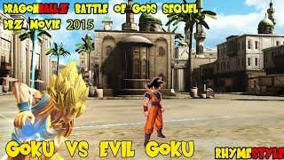 Dragon Ball Z Battle of Gods 2 Sequel 2015 Movie: Evil Goku vs Goku Theory