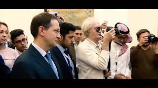 حضور للثقافة السعودية في موسكو .. بالتزامن مع الزيارة الملكية لروسيا