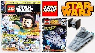 getlinkyoutube.com-Журнал Лего Звездные Войны №4 2015   Magazine Lego Star Wars №4 2015