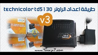 getlinkyoutube.com-طريقة اعداد الراوتر Technicolor TD5130 v3