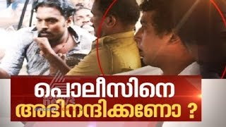 getlinkyoutube.com-Actress attack case: Pulsar Suni arrested from Kochi court premises | News Hour 23 Feb 2017
