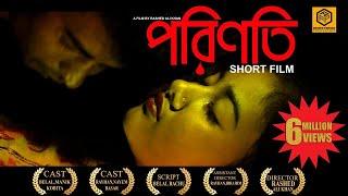 পরিণতি   PORINOTI   Bengali hot Short Film   Kobita   Hero Manik   Belal   By Rashed Friendz Parnk