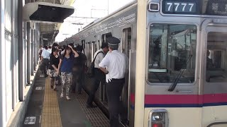 getlinkyoutube.com-【京王】朝ラッシュの超ダンゴ運転 明大前駅 Tokyo Very Busy Trains Keio Railway