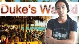 getlinkyoutube.com-(ハワイ) デュークス 海を見ながら絶景を楽しむならここでしょ!Duke's Waikiki 口コミ