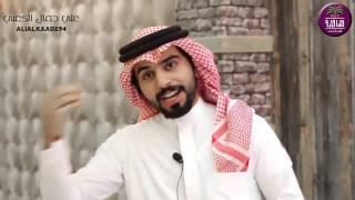 getlinkyoutube.com-الشاعر علي جمال الكعبي || عشك الرسايل || 2016