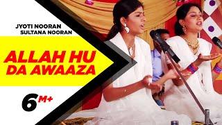 getlinkyoutube.com-Allaha Hu Da Awaaza | Title Song | Jyoti Nooran & Sultana Nooran | Full Music Video