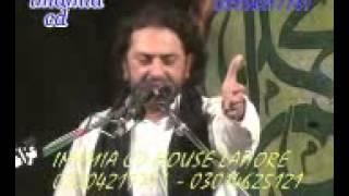 getlinkyoutube.com-Allama Nasir Abbas shaheed biyan Shia in Pakistan 23 March Lahore yadgar majlis