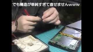 getlinkyoutube.com-7インチ 中華タブレット チャイナタブレレットRA-70000PCTV 電源改造