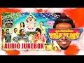 Kattappanayile Rithwik Roshan | Latest Malayalam Full Movie Songs 2016 | New Film Songs