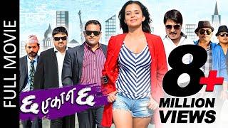 getlinkyoutube.com-CHHA EKAN CHHA   Superhit Nepali Full Movie Ft. Nita Dhungana, Deepakraj Giri, Jitu, Shivahari