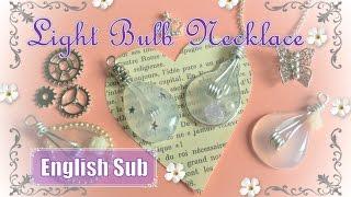 getlinkyoutube.com-【グルーガンDIY】 グルーガンで作る☆電球型ペンダント ~How to make Light Bulb Necklace with wire & glue gun ~