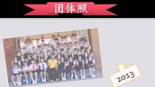 SJK(C) LADANG HARCROFT- 6G/2014的回忆